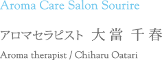 Aroma Care Salon Sourire アロマセラピスト 大當千春 Aroma therapist / Chiharu Oatari