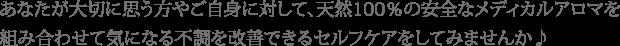 lead_01